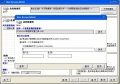 数据库维护操作平台(User Access Admin)无源码