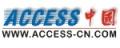 Access中国
