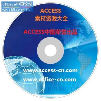 AccessImageDvd